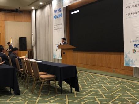 제3회 전문의 초청 의기투합(醫機投合) 워크숍 참석