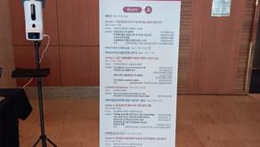 The Korean Society of Gastrointestinal Surgery 1st Congress