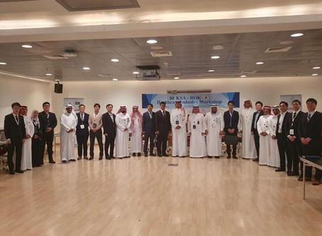 2019 사우디 의료 전시회(2019 Global Health Exhibition) 참석