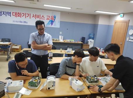 2018년 충청지역 서비스 교육 실시
