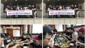 [2018년 2분기 서울 본사 봉사활동] 서울노인복지센터