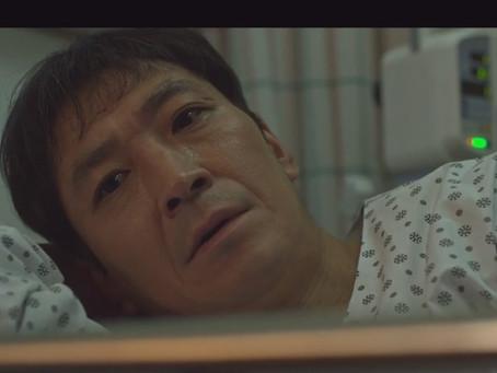 tvN 주말드라마 '자백' 제품 출연