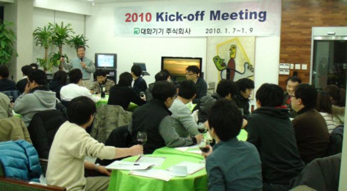 2010 Kick-off meeting