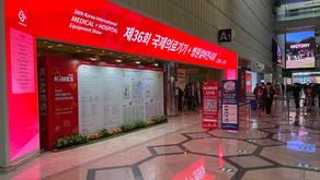 2021 Korea International Medical + Hospital Equipment Show