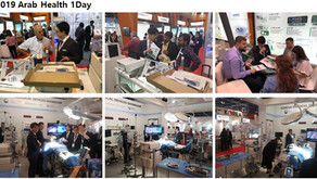 Arab Health 2019 Middle East (Dubai) International Medical Device Exhibition