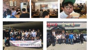 [2018년 1분기 서울 본사 봉사활동] 용인시 수지 성심원