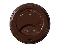 Kahvikupin kansi