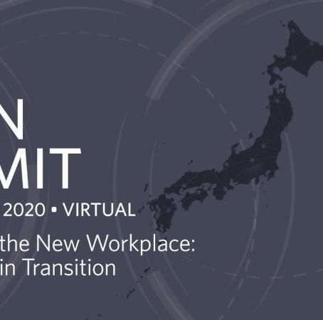「ATD 2020 Japan Summit」が開催されました