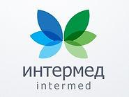 Интермед