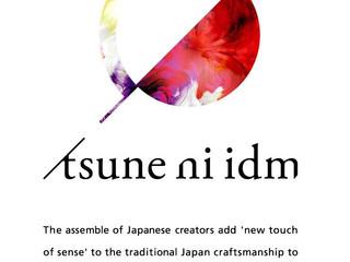 クラウドファンディング達成『tsune ni idm』(つねにいどむ)