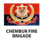 chembur-fire-brigade.JPG