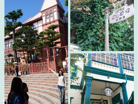 神戸散策・茶カフェ巡り