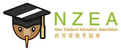 NZEA_ Hong Kong.jpg