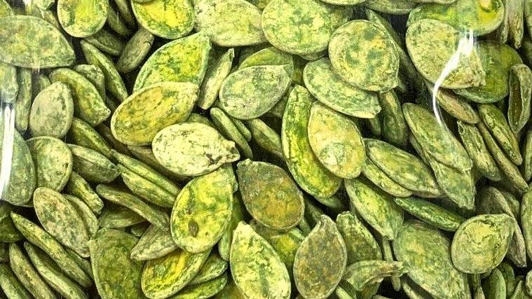 Green Guazi 青瓜子
