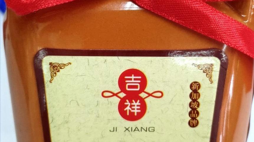 Shanghai Red Beancurd 上海腐乳