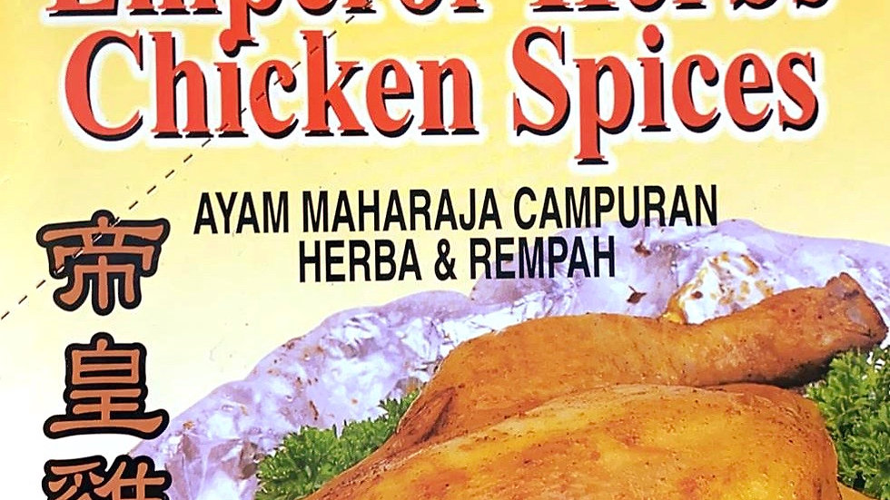 Emperor Herbs Chicken Spices 帝皇鸡药料