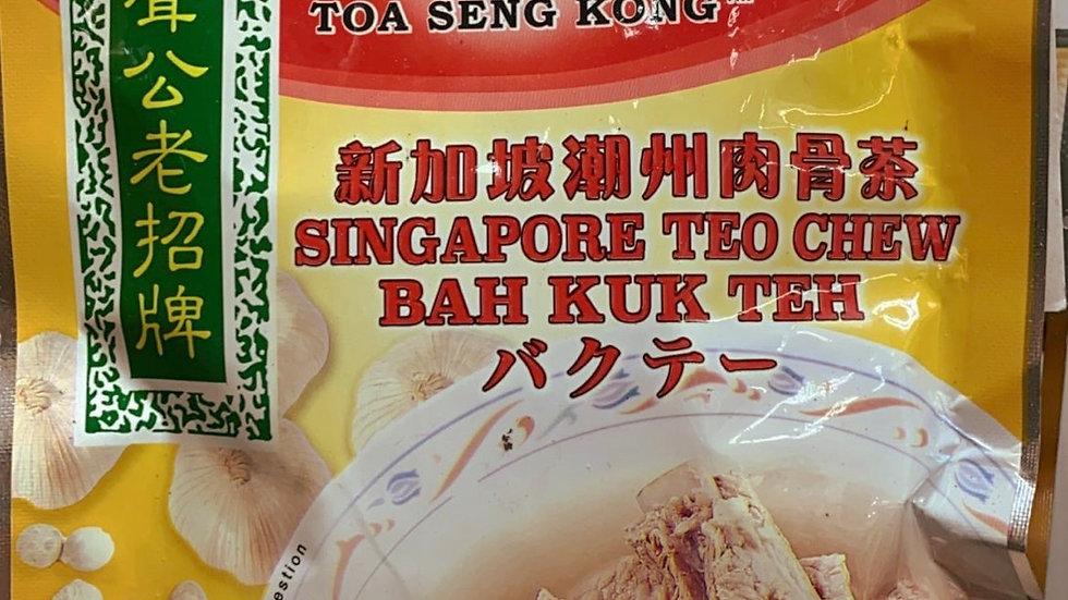 Teo Chew Bah Kuk Teh 大声公潮州肉骨茶
