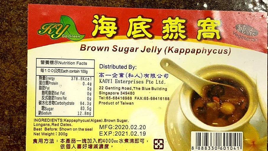 Brown Sugar Jelly 海底燕窝