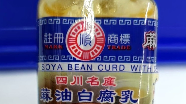 Soya Beancurd with Sesame Oil 蒜油白腐乳