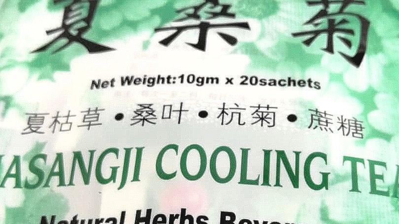 Xia Sang Ju Tea 夏桑菊茶