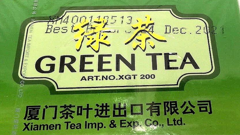 Green Tea 绿茶