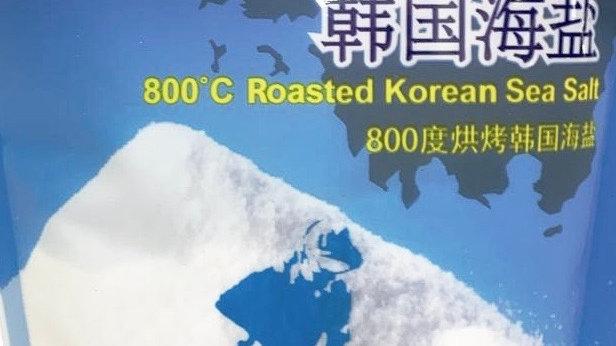 Korean Sea Salt 韩国海盐