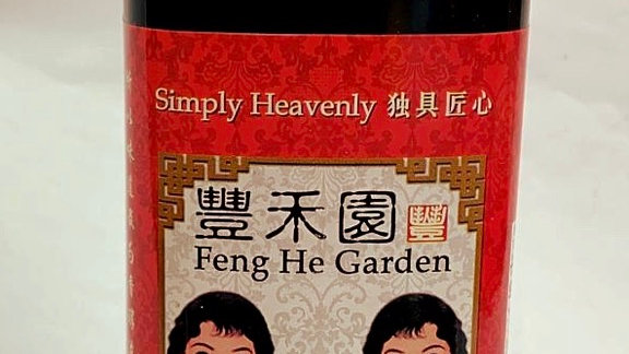 Feng He Garden Soy Sauce 豐禾园酱青