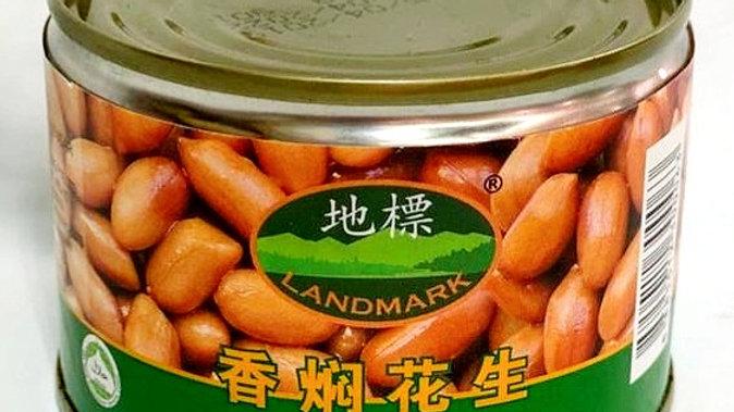 Canned Peanut 香焖花生