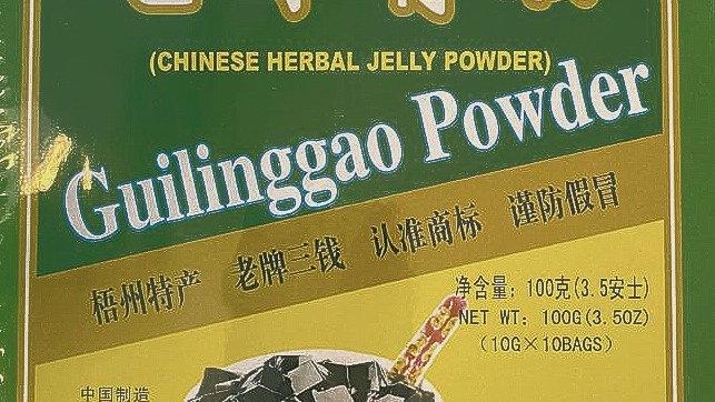 Herbal Jelly Powder 龟苓膏粉