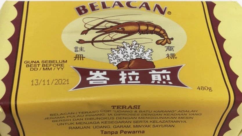 Balacan (Shrimp Paste)峇拉煎