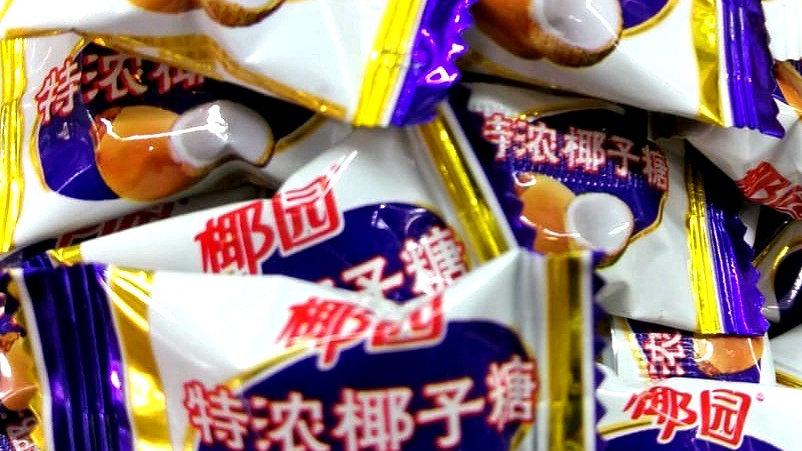 Coconut Sweets 特浓椰子糖