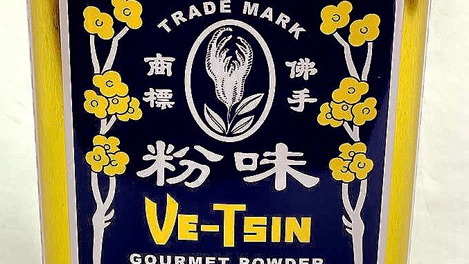 Gourmet Powder 味粉