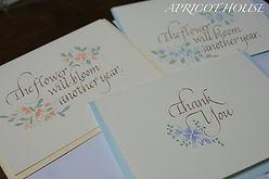カリグラフィーメッセージカード