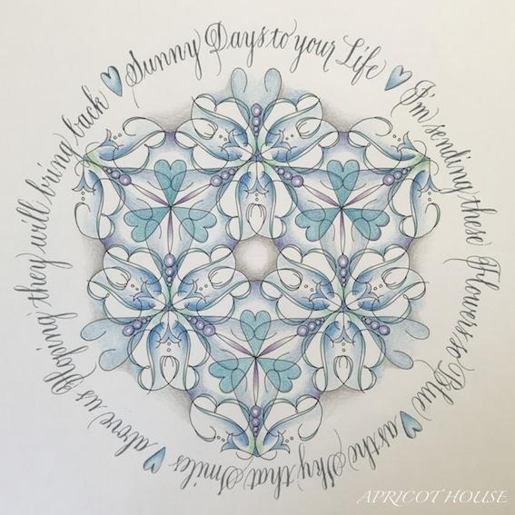 〔Blue Flowers〕2017