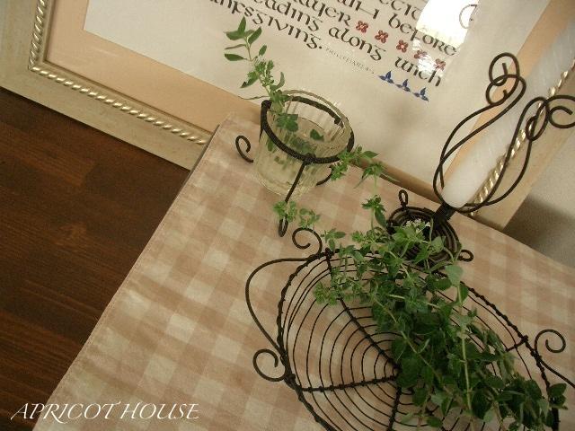 wire & leaf