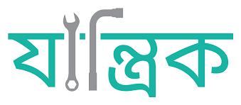 Zantrik - logo.png