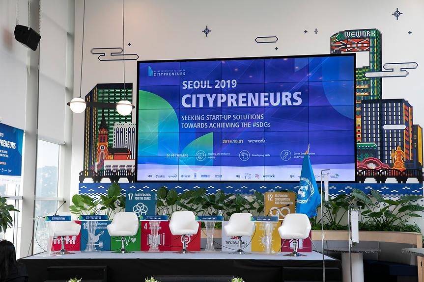 Citypreneurs 2019 Panel Empty Stage