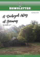 Newsletter Cover October.png