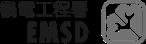 EMSD Hong Kong