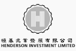 Henderson Investment Limited