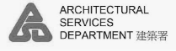 Architectual Services Department