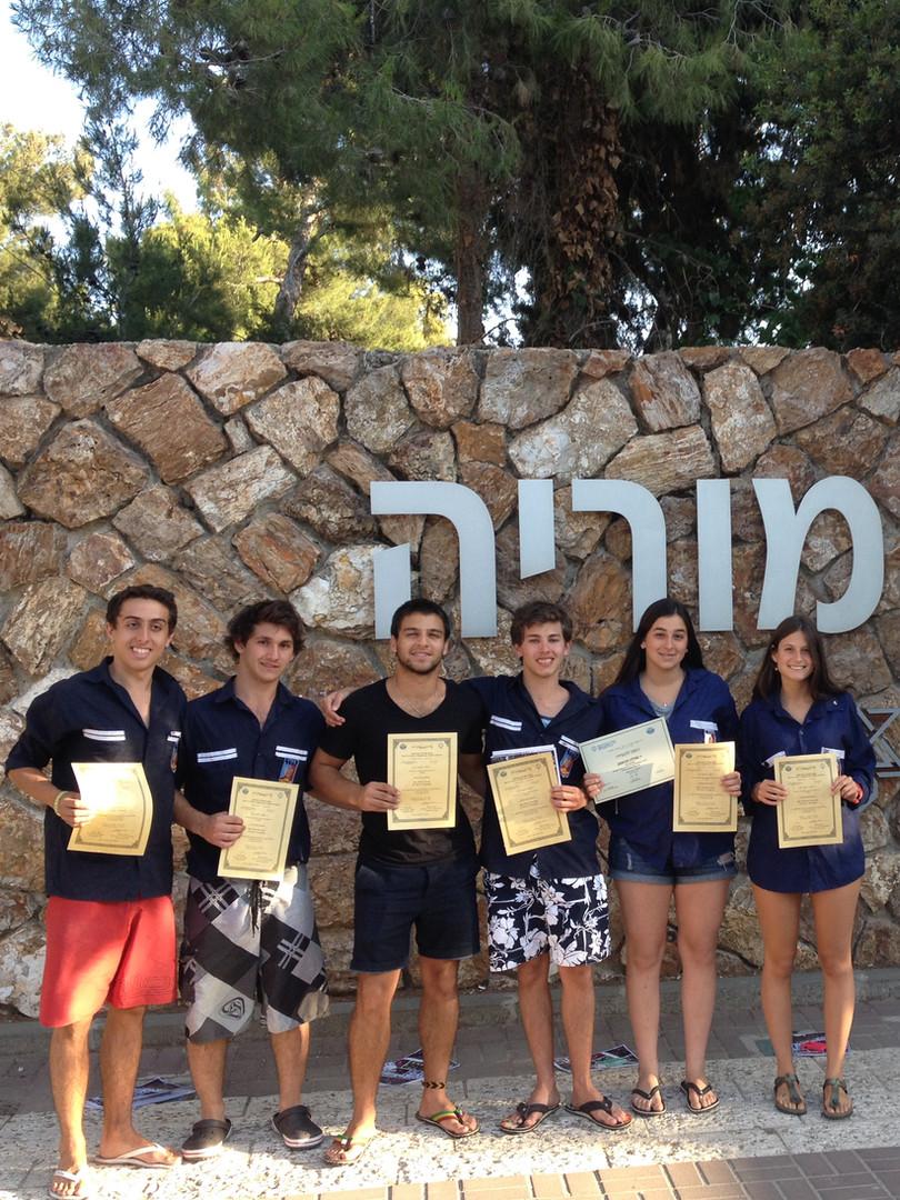 Recibo de diploma - Shnat 2014