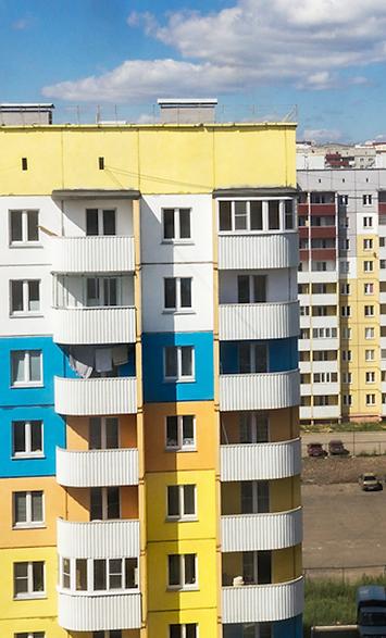 Рефинансирование залога недвижимости в Москве