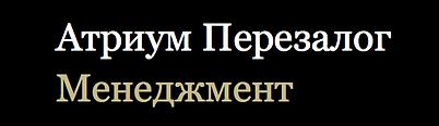 Снимок экрана 2020-11-01 в 13.23.29.png