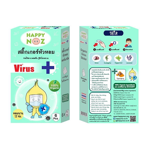 Happy Noz Virus with Turmeric (Viral Protection)