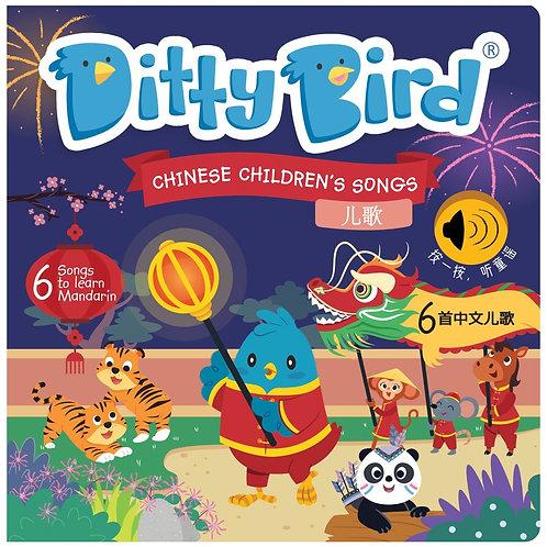Ditty Bird Musical Book - Chinese Children's Songs