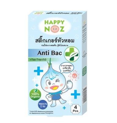Happy Noz Organic Onion Sticker Antibac