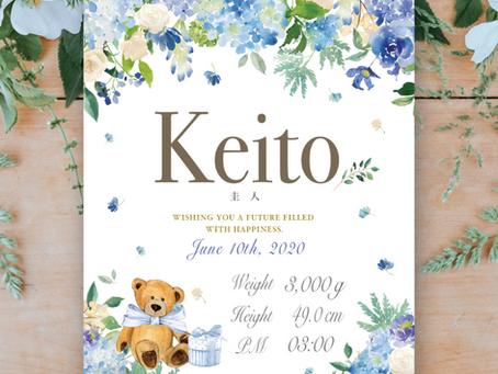 6月にぴったりの紫陽花デザイン*ベビーポスター新作のご紹介です