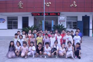 WeChat Image_202007162002186.jpg