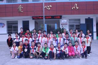 WeChat Image_202007162002181.jpg